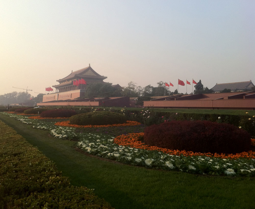 Beijing: First Impressions