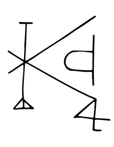 rune sigils_Artboard 7