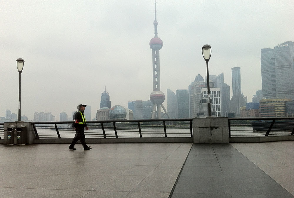 Shanghai: First Impressions